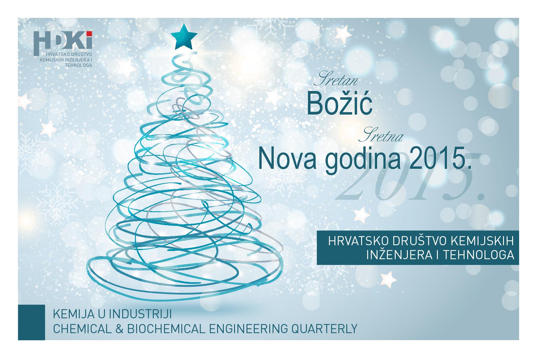 sretan božić nova godina čestitke SRETAN BOŽIĆ I SRETNA NOVA GODINA 2015.   HDKI sretan božić nova godina čestitke